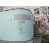 Фотография в Красота и здоровье Медицинские услуги Невролог. Лечение острой боли в позвоночнике. в Казани 1500