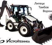 Foto в Авторынок Экскаватор-погрузчик Описание, технические характеристики:- двигатель в Липецке 3500000