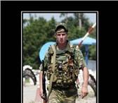 Фотография в Help! Разное 89141389968 Помощь военнослужащим, служащим, в Чите 500