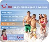 Фото в Отдых и путешествия Турфирмы и турагентства Греция вылет из Москвы 10.05.2015 на 8 дней#Крит в Чебоксарах 15500