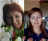 Foto в Красота и здоровье Салоны красоты Меня зовут Эля. Я сертифицированный визажист. в Екатеринбурге 300