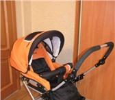 Foto в Для детей Детские коляски Коляска 2 в 1 Happych Excellent шины (Massimo) в Нижнем Новгороде 5500