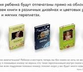 Фотография в Для детей Детские игрушки Здравствуйте! Предлагаем вашему вниманию в Ростове-на-Дону 1500
