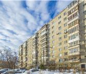 Foto в Недвижимость Квартиры предлагаю эксклюзивную 5-комнатную квартиру в Екатеринбурге 7799000