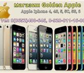 Foto в Электроника и техника Телефоны Магазин Golden Apple предлагает купить телефоны в Ставрополе 15500