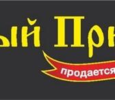 Изображение в Работа Вакансии Федеральная сеть мини пекарен приглашает в Москве 30000