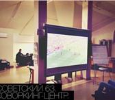 Фото в Недвижимость Коммерческая недвижимость -организаций конференций;-проведения совещаний в Череповецке 1000
