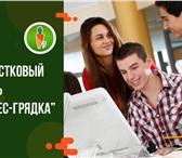 Foto в Образование Школы Академия детского предпринимательства Бизнес в Москве 0