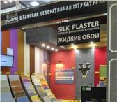 Foto в Строительство и ремонт Отделочные материалы Жидкие обои или шелковая декоративная штукатурка в Москве 147