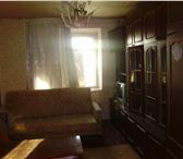 Фото в Недвижимость Комнаты Продам комнату( можно под материнский капитал), в Краснодаре 550000