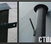 Фотография в Строительство и ремонт Строительные материалы Предлагаем столбы металлические собственного в Бор 300