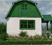 Foto в Недвижимость Сады Продам ухоженый садовый участок в Тракторосаде в Челябинске 400000