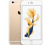 Foto в Телефония и связь Мобильные телефоны Мощный телефон iPhone6s на Android платформе.Доставка в Челябинске 9000