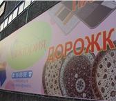 Фотография в Мебель и интерьер Ковры, ковровые покрытия Самый большой выбор ковров,паласов,дорожек в Пскове 136