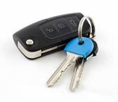 Foto в Авторынок Автосервис, ремонт Автоключи, ключи с чипом и ПДУ в наличии в Челябинске 250