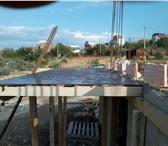 Изображение в Строительство и ремонт Строительство домов Монолитные работы любой сложности.Фундаменты(монолитная в Орле 0
