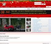 Изображение в В контакте Поиск партнеров по бизнесу Открыта регистрация на сайте: Красный Кут в Саратове 10
