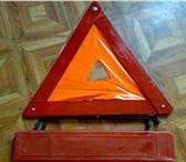 Фотография в Авторынок Знак аварийной остановки Знак аварийной остановки. Складной легко в Москве 1000