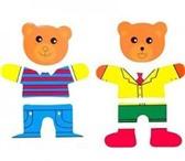 Фотография в Для детей Детские игрушки Набор медвежонок МишаЯркая игрушка-пазл изготовлена в Воронеже 158