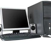Фотография в Компьютеры Компьютеры и серверы Проблемы с компьютером?   Мы поможем вам!Компьютерная в Челябинске 0