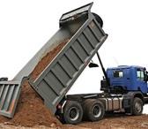 Фото в Строительство и ремонт Строительные материалы Быстро доставим сыпучие материалы Большой в Москве 3000