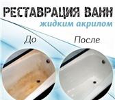 Фотография в Строительство и ремонт Сантехника (услуги) Если Ваша ванна требует замены, то реставрация в Санкт-Петербурге 2800