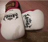 Фотография в Спорт Спортивный инвентарь Продаю новые тренировочные боксерские перчатки в Новосибирске 2000