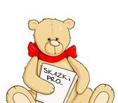 Изображение в Для детей Детские книги Лучший подарок Вашему ребенку 4-8 лет!Удивительный, в Раменское 0