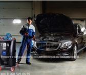 Фото в Авторынок Автосервис, ремонт Ремонт, обслуживание и дозаправка автокондиционеров, в Москве 200