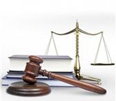 Изображение в В контакте Поиск партнеров по бизнесу Для создания юридической фирмы ищу партнеров в Хабаровске 0