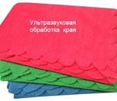 Фото в Домашние животные Товары для животных «Полотенца для животных»  изготовлены из в Москве 0