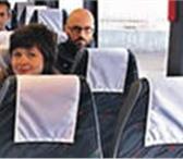 Foto в Авторынок Транспорт, грузоперевозки Ваши сотрудники ещё опаздывают на работу? в Архангельске 1000