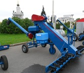 Фотография в Авторынок Зернопогрузчик (зернометатель) Продам зернометатели,загрузчики сеялок,катки в Новосибирске 210000