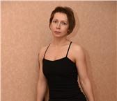 Изображение в Красота и здоровье Косметические услуги Любые программы по уходу за лицом, коррекция в Перми 700