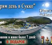 Фото в Отдых и путешествия Туры, путевки Приезжайте в июне в Сукко в гостиницу «Лагуна». в Ставрополе 15000
