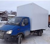 Изображение в Авторынок Изотермический Производственное предприятие «ФургонАвто» в Краснодаре 95000