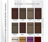 Изображение в Мебель и интерьер Кухонная мебель Мебельные фасады из МДФКомпания Picato предлагает в Емве 1500