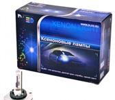 Изображение в Авторынок Лампы ксеноновые Ксеноновая автомобильная лампа - источник в Челябинске 200