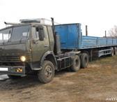 Фото в Авторынок Бортовой Продам полуприцеп МАЗ 938662 , 14,5 м в хорошем в Чите 320000