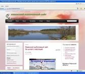 Изображение в Хобби и увлечения Рыбалка Рязанский рыболовный сайт fishing62.ru. На в Рязани 1