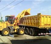Фотография в Авторынок Перегружатель Технические характеристики:Год выпуска 2014АКПП в Улан-Удэ 620000