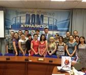 Фотография в Образование Школы 6 октября 2013 года стартует второй курс в Москве 15000