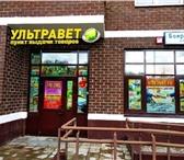 Изображение в Домашние животные Товары для животных Всегда в наличии лекарства, инструменты, в Москве 125
