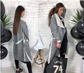 Фотография в Одежда и обувь Женская одежда Хотите выглядеть модно и стильно, при этом в Нижнем Новгороде 0