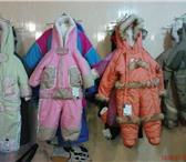 Фотография в Для детей Детские магазины детский комиссионный магазин предлагает вам в Магнитогорске 0