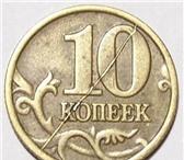 Изображение в Хобби и увлечения Коллекционирование Для тех,  кто в теме! Продаю бракованные в Екатеринбурге 10000