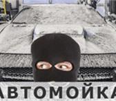 Изображение в Электроника и техника Видеокамеры С 9 до 21.00. Проектирование, монтаж и обслуживание в Москве 1
