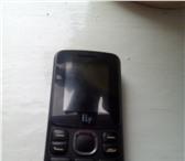 Фото в Телефония и связь Мобильные телефоны Продаю сотовый телефон , поддержка двух SIM-картэкран в Москве 1