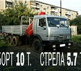 Фото в Авторынок Транспорт, грузоперевозки КамАЗ г/п 10 т; стрела г/п 5,7 т; вылет 8 в Вологде 1300