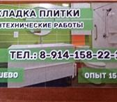 Фото в Строительство и ремонт Строительство домов Услуги по ремонту ванн, санузлов, укладка в Хабаровске 378